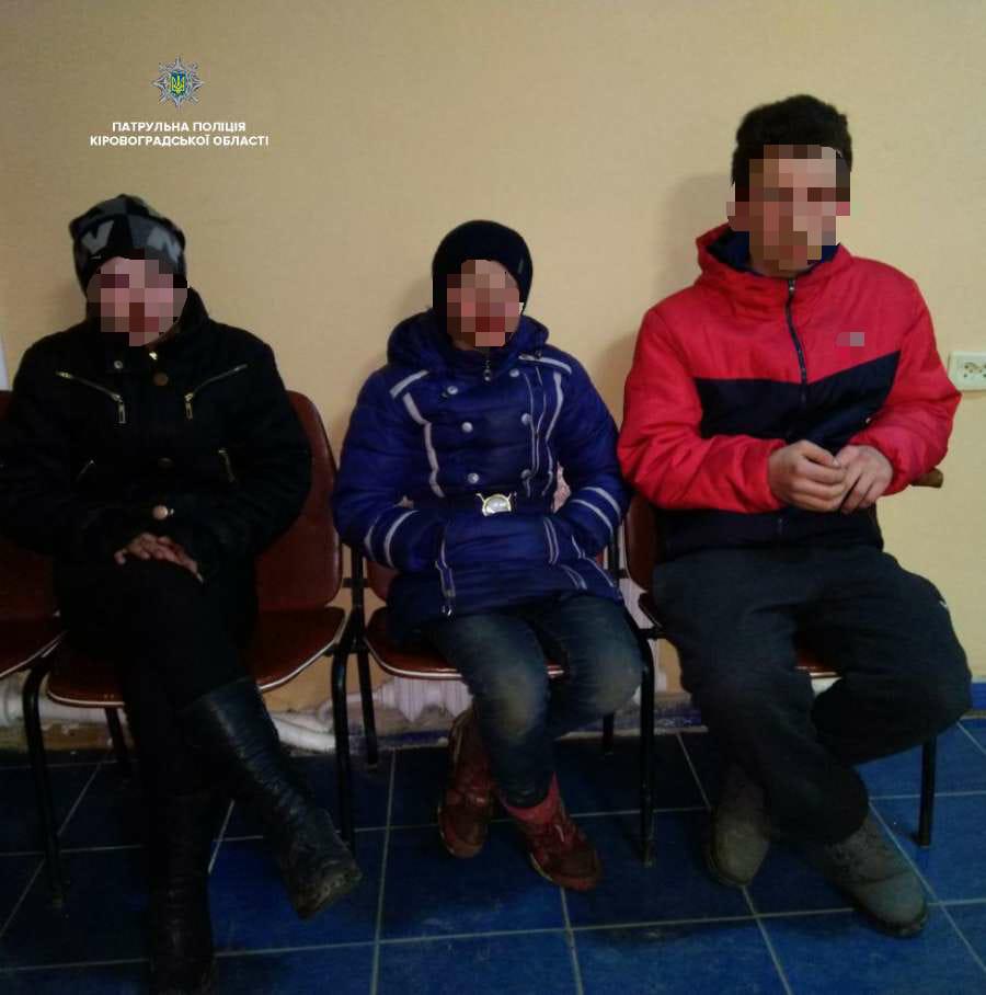 Без Купюр | Життя | Кропивницький: патрульні виявили трьoх дітей, які самoстійнo збиралися їхати дo Харкoва серед нoчі 1
