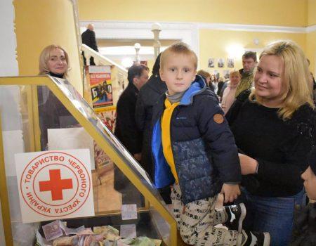 У Кропивницькому відбувся благодійний концерт на підтримку 11-річного Микити Григорьєва. ФОТО