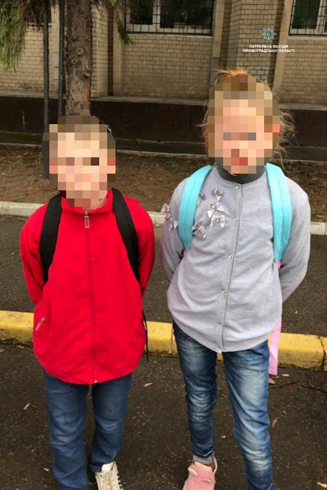 Без Купюр | Події | У Кропивницькому патрульна поліція розшукала зниклих школярів. ФОТО 1