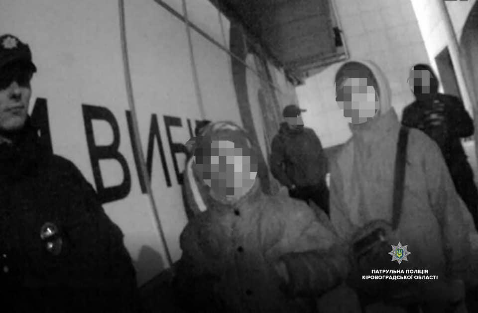 У Кропивницькому патрульні відреагували на скарги про поведінку підлітків у місті Фото 3 - Життя - Без Купюр - Кропивницький