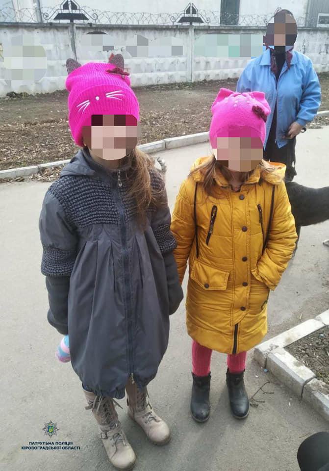 Без Купюр У Кропивницькому патрульна поліція розшукала зниклих школярів. ФОТО Події  поліція Патрульна поліція Кіровоградщина