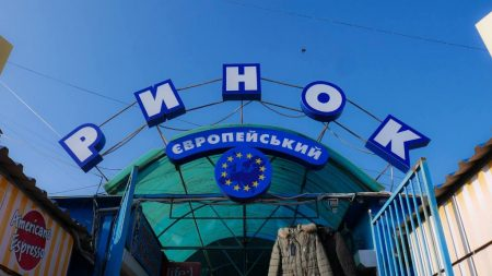 """У Кропивницькому представники омбудсмена вивчають ситуацію з ринком """"Європейський"""""""