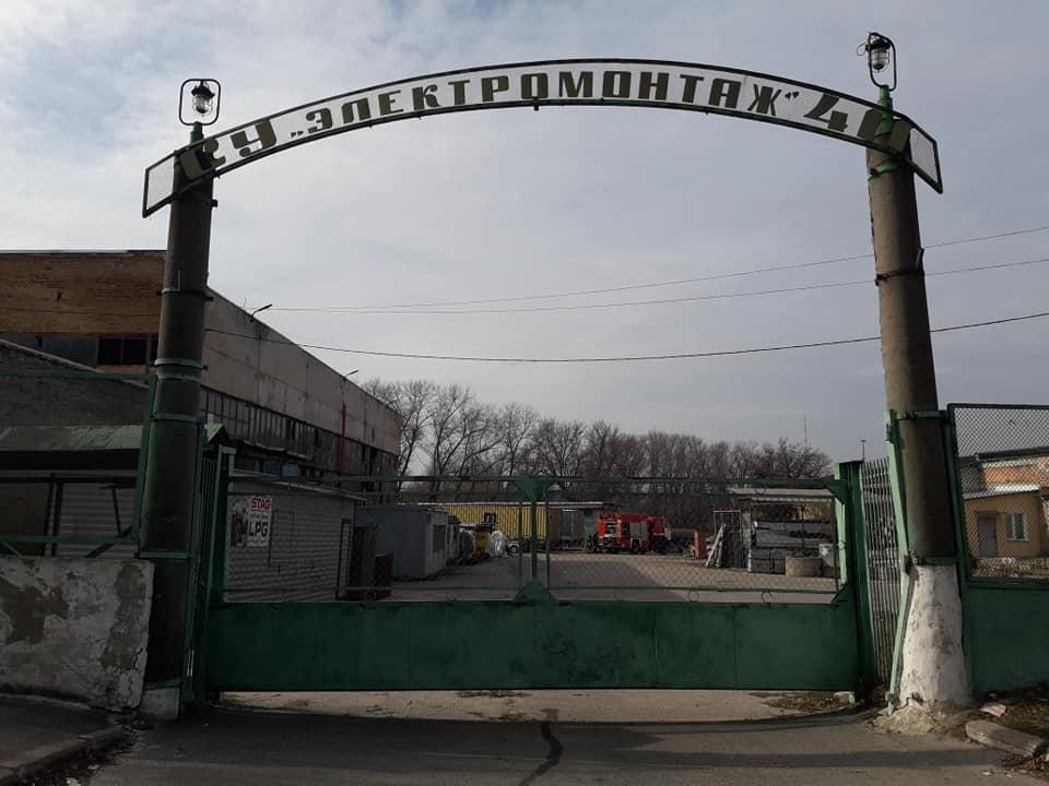 На Кущівці працівники однієї з баз незаконно спалюють хімічні та будівельні відходи - 1 - Кримінал - Без Купюр