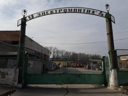 На Кущівці працівники однієї з баз незаконно спалюють хімічні та будівельні відходи