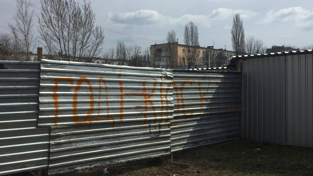 У Кропивницькому ще одну зелену зону забудують магазинами. ФОТО - 5 - Життя - Без Купюр