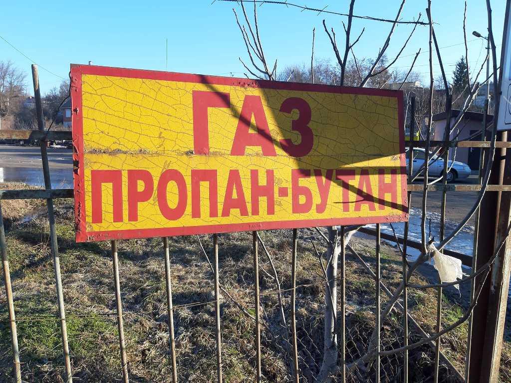 Наслідки вибуху на газовій заправці у Кропивницькому. ФОТО - 1 - Події - Без Купюр