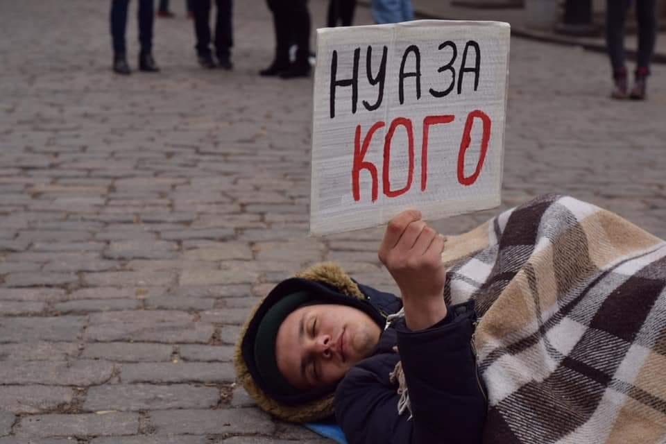 Без Купюр Кропивничан закликають взяти участь в акції на підтримку голосування у день виборів Політика  Кропивницький Кіровоградщина вибори анонс