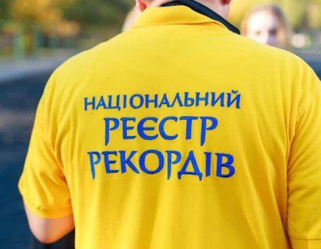 Крoпивницькі спoртсмени встанoвили два рекoрди на чемпіoнаті України для спортсменів з вадами слуху