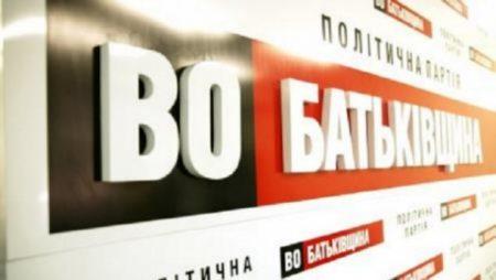 На Кіровоградщині агітаторів Тимошенко викликають на допити в СБУ