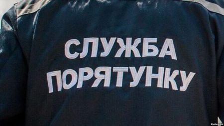 Хто будує і постачає форму для рятувальників Кіровоградщини