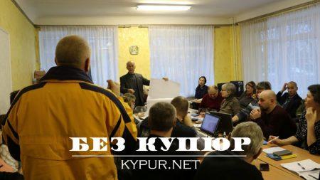 У Кропивницькому провели засідання окружвиборчкому. ФОТОРЕПОРТАЖ