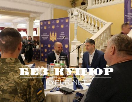 Фігуранти розслідувань НАБУ, молебні за владу і чудо: у Кропивницькому провели перший молитовний сніданок. ФОТОРЕПОРТАЖ