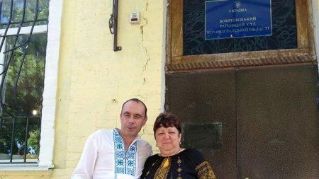 """Справа одного хабара: як у Бобринецькому суді """"вирішували"""" питання про закриття проваджень"""