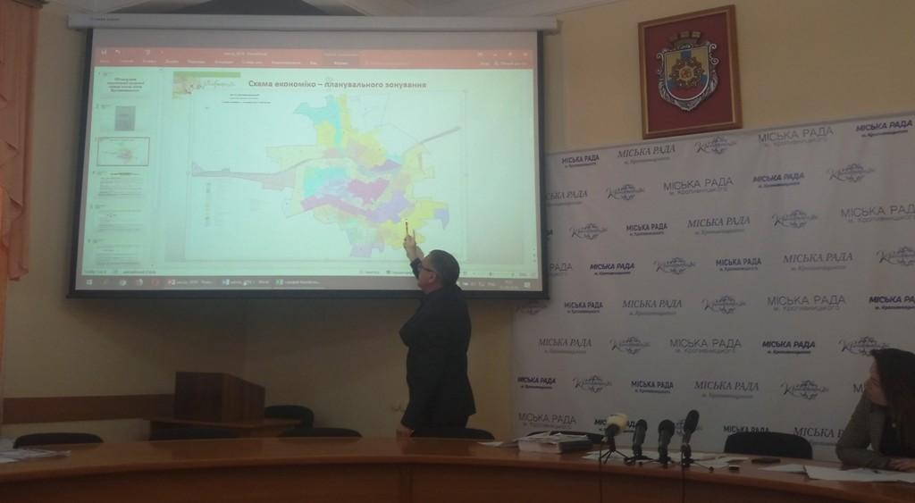 Чому в Кропивницькому для деяких землекористувачів зросли нарахування за землю і як виправити ситуацію - 1 - Explainer - Без Купюр