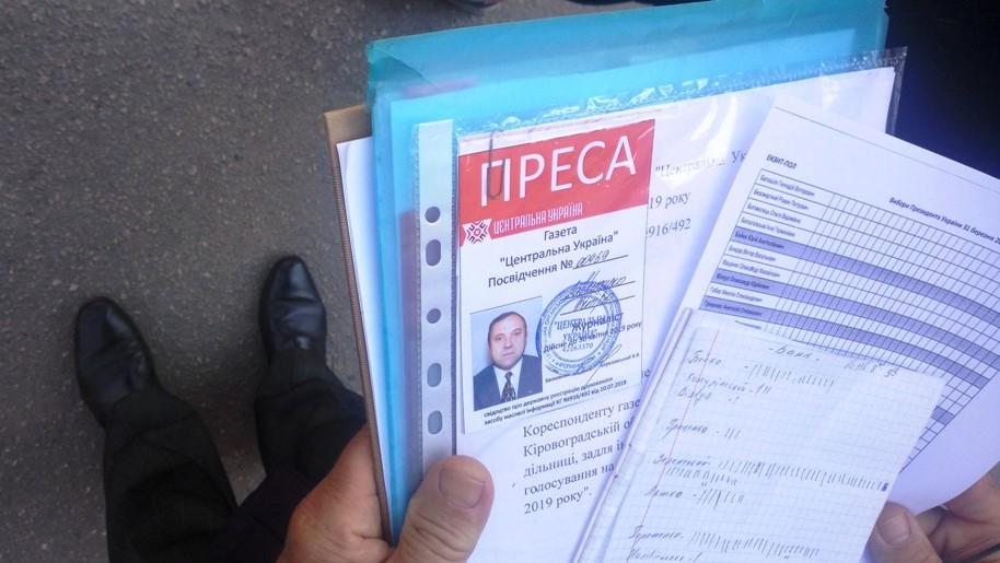 """У Кропивницькому сотні """"кореспондентів"""" проводять екзит-пол. ФОТО, ВІДЕО - 1 - Вибори - Без Купюр"""