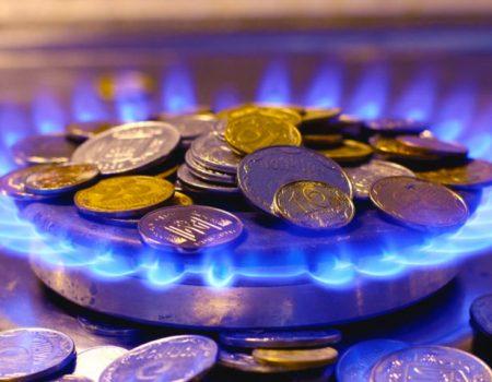 Ціну на газ для населення знизили на 2% від регульованої державою вартості