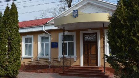 Зміни в графіку роботи підрозділів міграційної служби Кіровоградщини в святкові дні