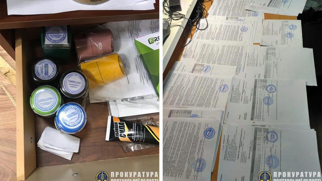 Без Купюр | Кримінал | На Кіровоградщині понад 50 підприємств були учасниками конвертаційного центру. ФОТО 2