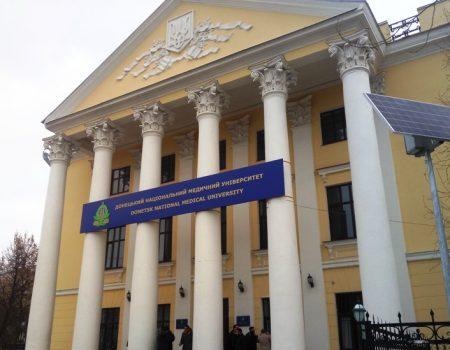 Мін'юст: на Кіровоградщині частіше одружуються, ніж розлучаються