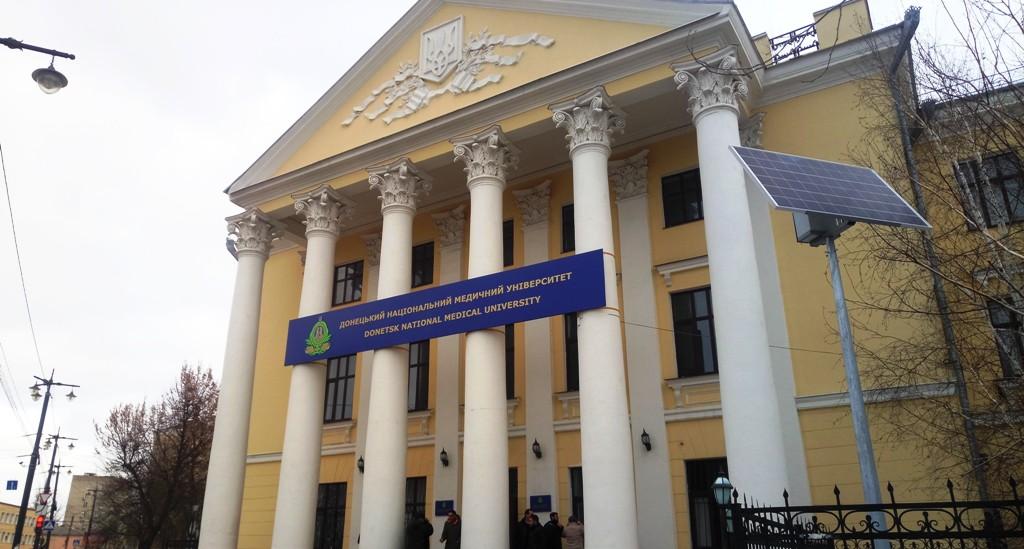 Без Купюр У Донецькому національному медуніверситеті відбудеться День відкритих дверей Події  медунівер Донецький університет день відкритих дверей
