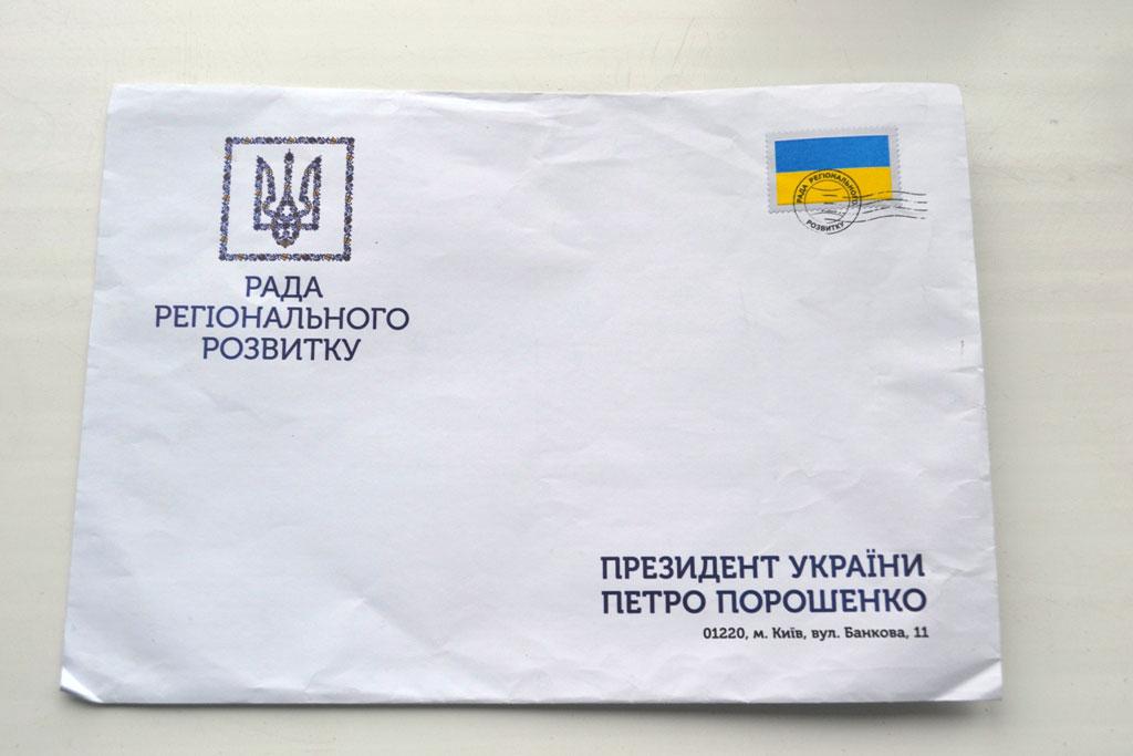 Мешканці Кіровоградщини отримують листи про розвиток області з постійними згадками Порошенка - 3 - Вибори - Без Купюр