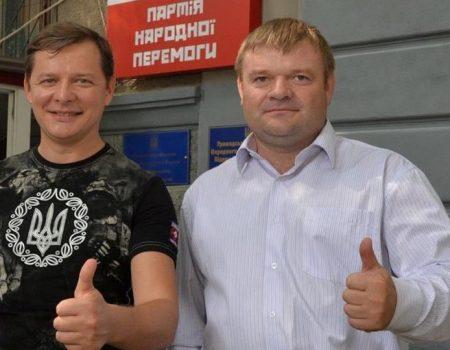 Депутат-підприємець з Олександрії за 3 роки не задекларував ані копійки доходів