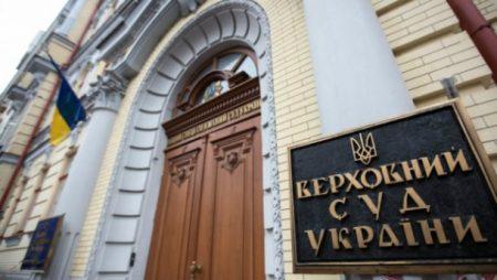 Адвокат з Кропивницького працюватиме у Верховному Суді України