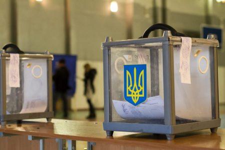 На Кіровоградщині поліція розслідує 7 кримінальних проваджень, пов'язаних з виборчим процесом