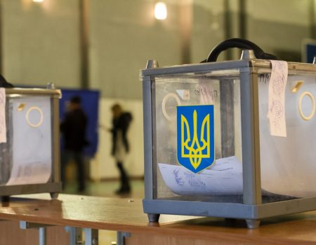 Кіровоградщина: подружжя іноземців примусово видворили з України