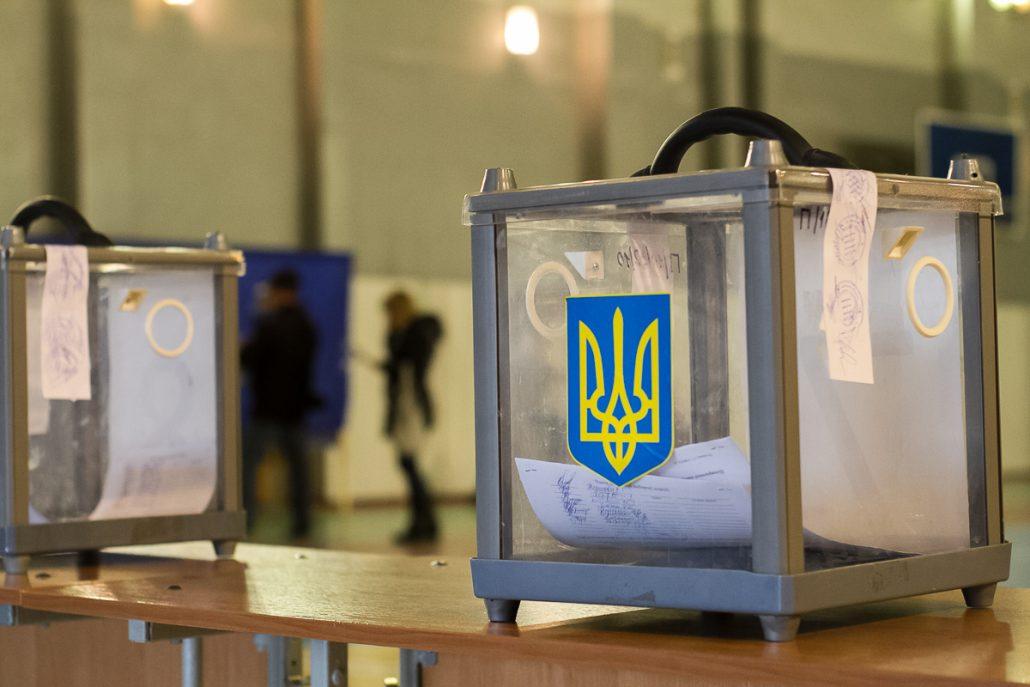 """Без Купюр В Україні не змінюватимуть дату і """"правила"""" місцевих виборів Україна сьогодні  вибори 2020 рік"""