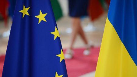 У Кропивницькому та Світловодську проведуть інформаційні заходи від Представництва ЄС