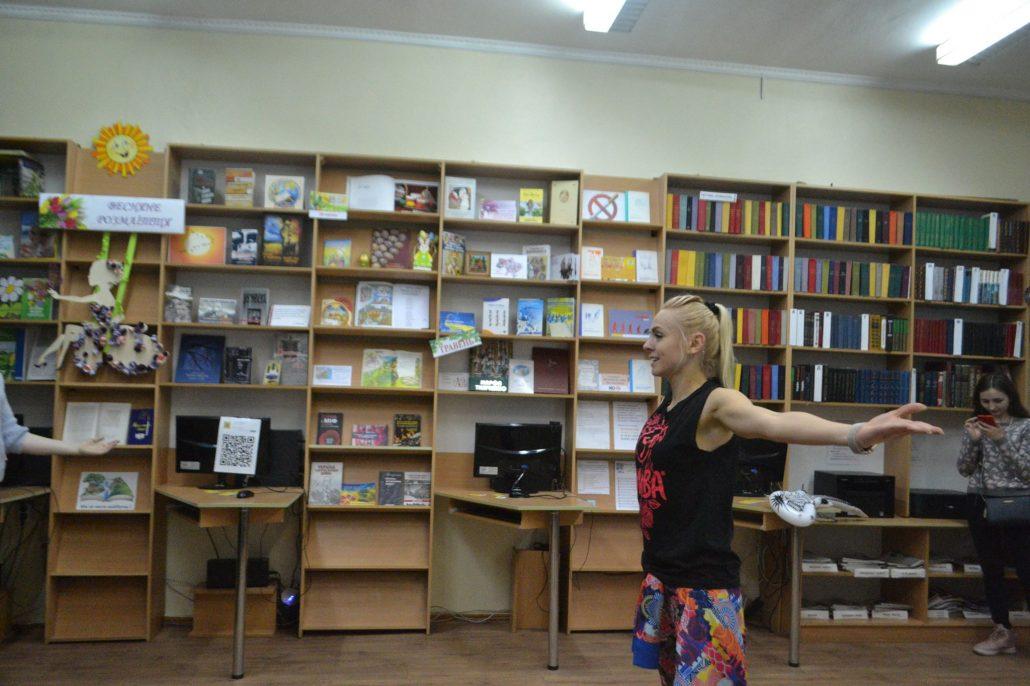 У Кропивницькому влаштували танці у бібліотеці. ФОТО - 3 - Культура - Без Купюр