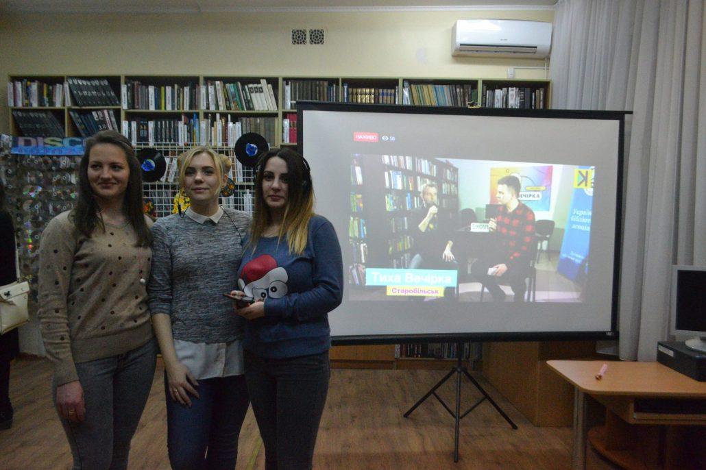 У Кропивницькому влаштували танці у бібліотеці. ФОТО - 5 - Культура - Без Купюр