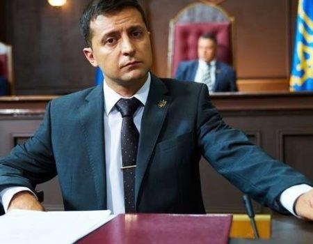 Пряма трансляція інавгурації  Володимира Зеленського