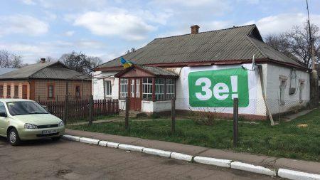 На Кіровоградщині від імені Зеленського пропонують безкоштовний підвіз на концерт перед дебатами