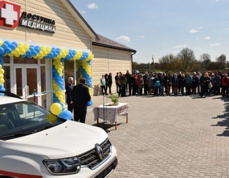 """В Новоукраїнському районі відкрили побудовану """"з нуля"""" сільську амбулаторію"""