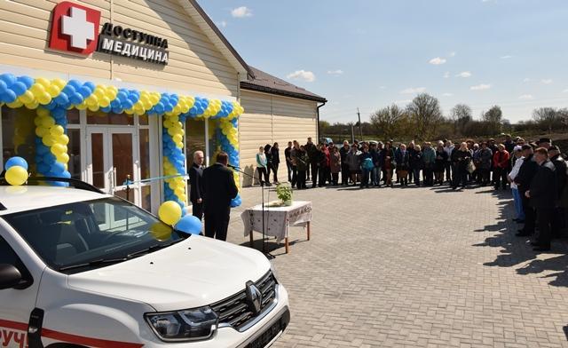 """В Новоукраїнському районі відкрили побудовану """"з нуля"""" сільську амбулаторію - 1 - Здоров'я - Без Купюр"""