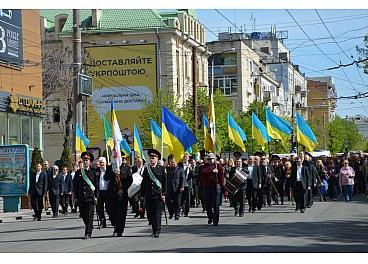 Без Купюр У Кропивницькому відбулися заходи до річниці чорнобильської трагедії Події