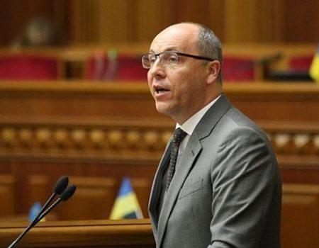 Рада може розглянути закон про імпічмент президента в четвер – Парубій