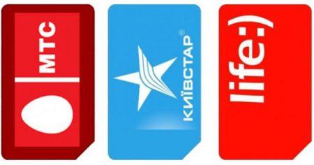 З 1 травня можна буде змінювати мобільних операторів не змінюючи при цьому номер і код