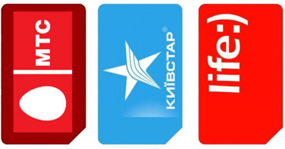 З 1 травня можна буде змінювати мобільних операторів не змінюючи при цьому номер і код - 1 - Україна сьогодні - Без Купюр