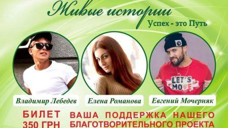 Громадський діяч із Кропивницького не святкує дні народження, спрямовуючи кошти на благодійність
