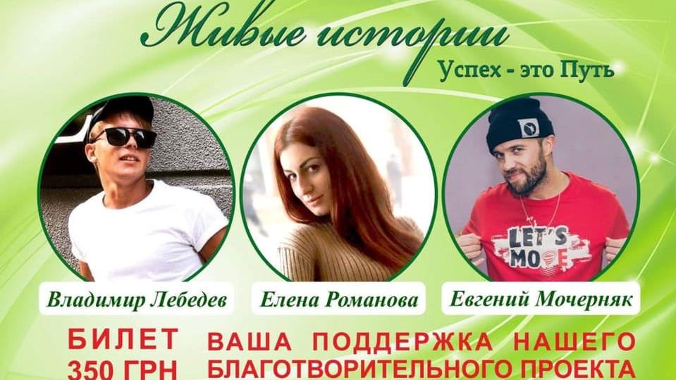Громадський діяч із Кропивницького не святкує дні народження, спрямовуючи кошти на благодійність Фото 1 - Благодійність - Без Купюр - Кропивницький
