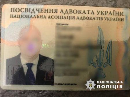 У Кропивницькому затримали адвоката, який пропонував хабар працівнику обласного управління поліції. ФОТО