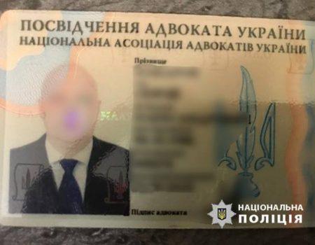 Водія, який кермував авто під кайфом і з підробленими документами, затримали в Кропивницькому. ФОТО