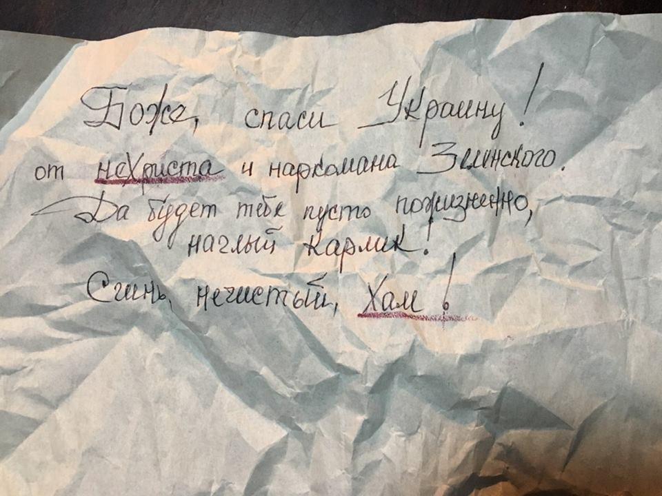 Без Купюр В ОПОРІ показали, що писали мешканці Кіровоградщини на зіпсованих бюлетенях. ФОТО Вибори  ОПОРА Кіровоградщина вибори 2019