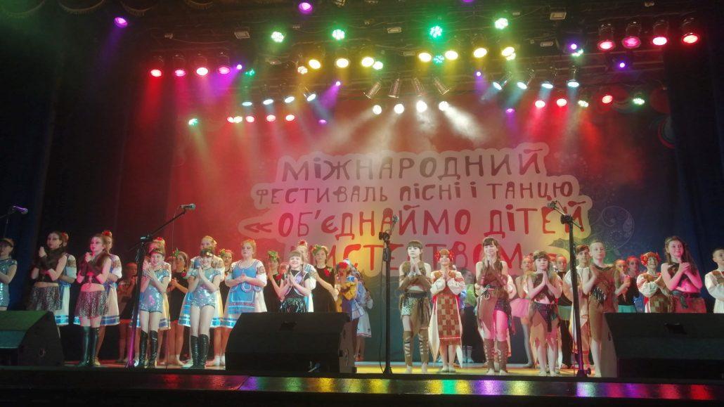 """Гості та учасники поділилися враженнями про фестиваль """"Об'єднаймо дітей мистецтвом"""". ФОТО - 5 - PR - Без Купюр"""