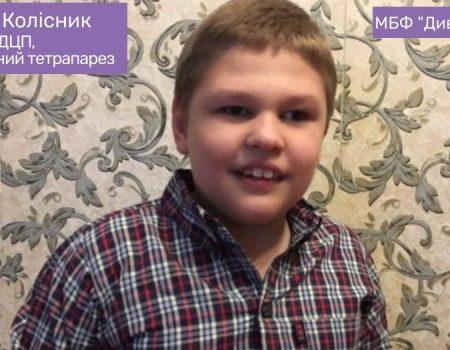 Щоб навчитися ходити, Артему Коліснику з Кропивницького необхідно 13 тисяч на реабілітацію