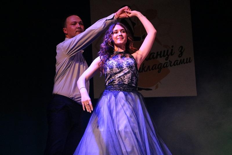 У Кропивницькому педуніверситеті влаштували «Танці з викладачами». ФОТО - 8 - Події - Без Купюр