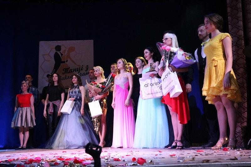 У Кропивницькому педуніверситеті влаштували «Танці з викладачами». ФОТО - 1 - Події - Без Купюр